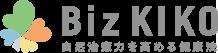 病気にさせない気功体操 【Biz KIKO|ビズキコウ】